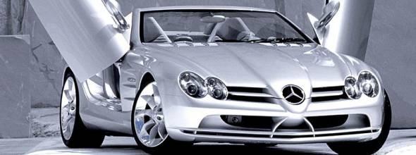 世界十大最贵的奔驰车
