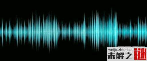 至今无解:三大神秘声音 竟然找不到声源体