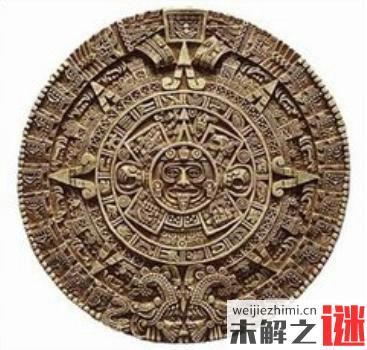 远古人类曾有三只眼 竟然是最接近神的文明