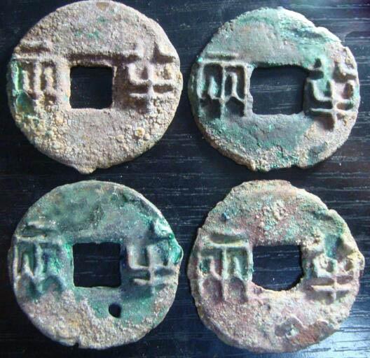 秦始皇统一货币,半两钱(沿用了两千多年)
