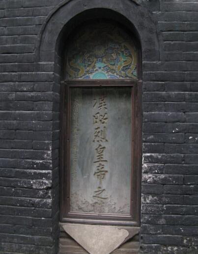 揭秘刘备墓之谜,成都武侯祠只是衣冠冢