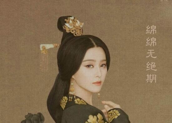 唐玄宗李隆基的皇后,共三个皇后(没有杨贵妃)