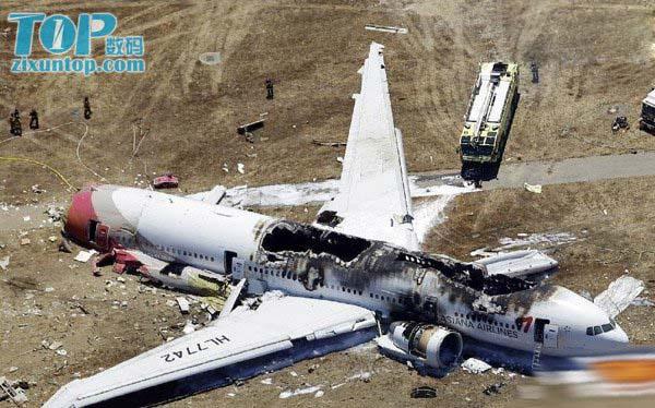 马航唯一幸存者被找到,马航坠机真相曝光