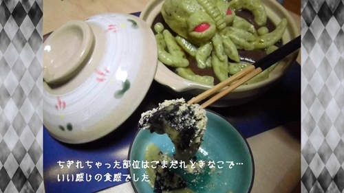 伊普斯维奇日本恐怖的邪神料理,完全不想吃的食物