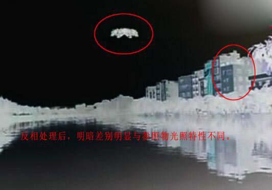 8·30广州岑村ufo事件,人为制作的造假视频