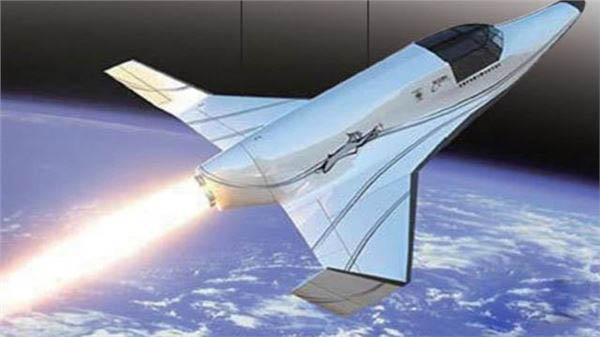能飞进太空的飞机来了,中国航天领域获新突破