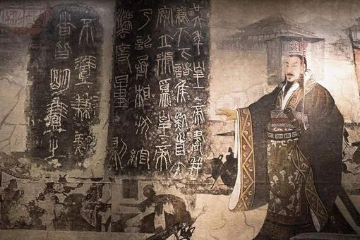 秦国国君顺序表 秦国历代国君姓名顺序